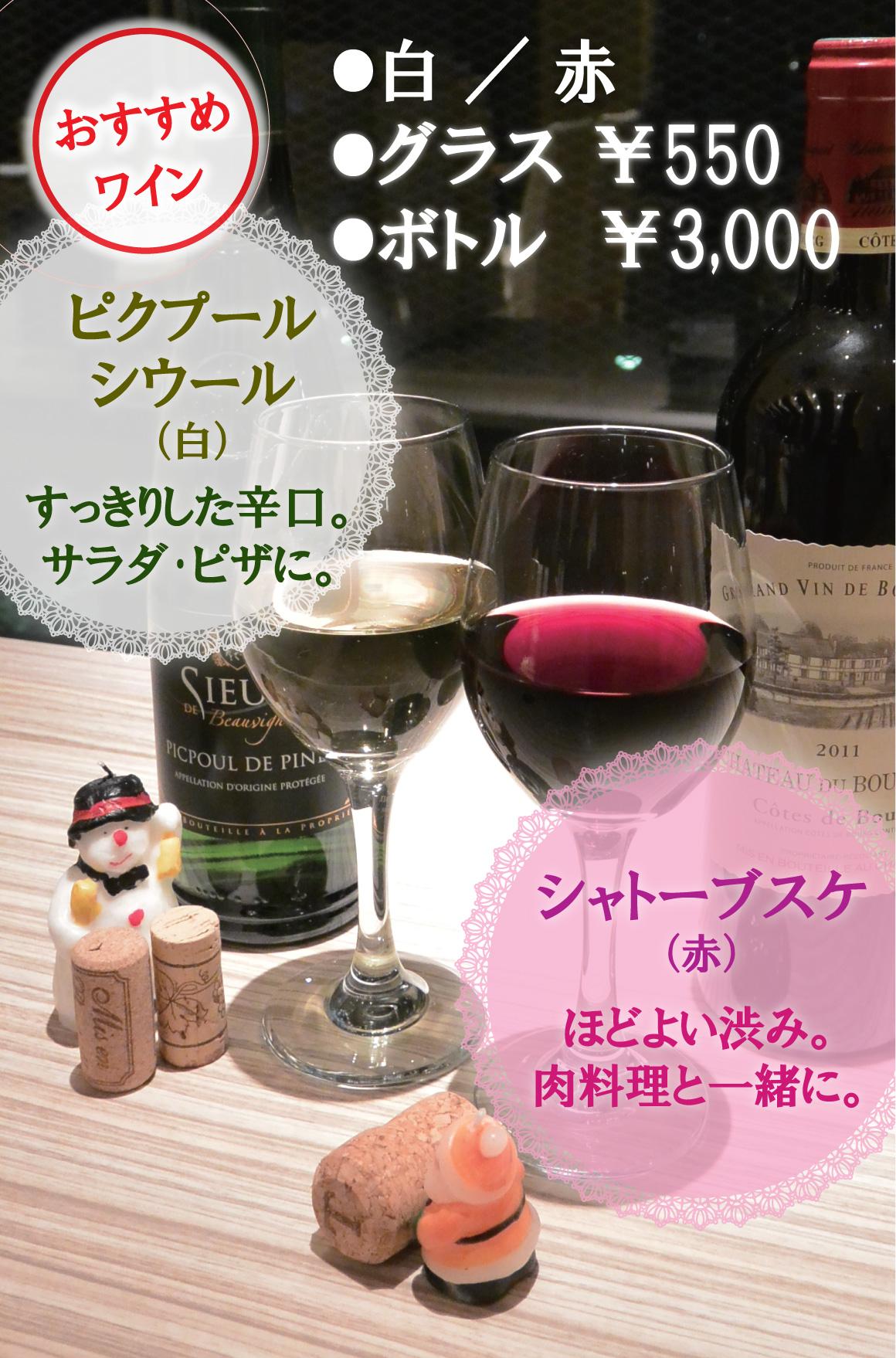 wine2013.jpg